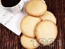 Рецепта Домашни бисквити